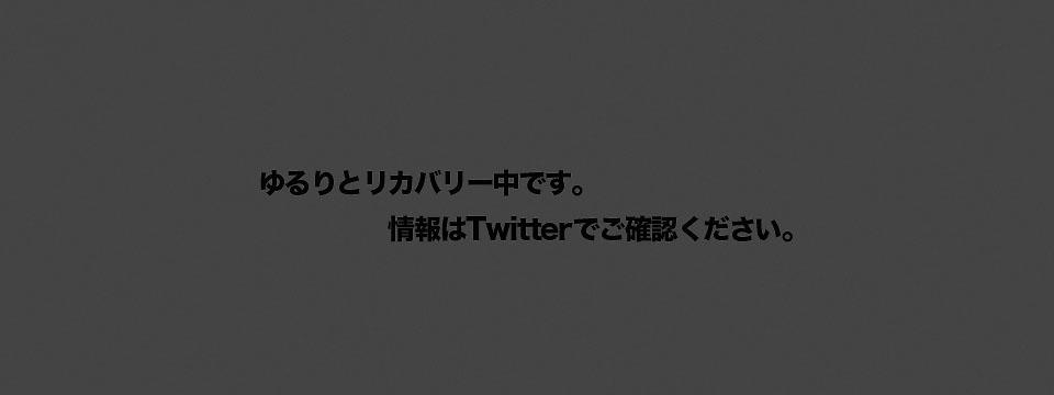 遥 美沙樹オフィシャルサイト